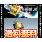 siecle シエクル ブローオフジェット ジムニー JB23W K6A 08/06〜 (BJ40-0608