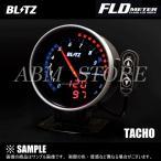 【新品】 BLITZ FLD メーター TACHO (エンジン回転) (15202
