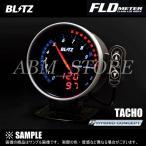 【新品】 BLITZ FLD メーター TACHO for HYBRID ハイブリッド車 (15203