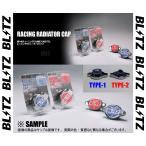【新品】 BLITZ レーシング ラジエターキャップ (TYPE 1) ソアラ MZ20/MZ21 86/1〜89/4 (18560