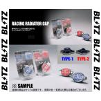 【新品】 BLITZ レーシング ラジエターキャップ (TYPE 2) スープラ MA70 89/8〜90/8 (18561