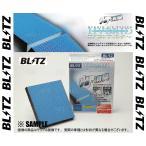 【新品】 BLITZ ハイブリッド エアコンフィルター HA304 フィット ハイブリッド GP5/GP6 13/9〜 (18731