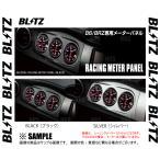 【新品】 BLITZ レーシングメーターパネル φ60 ブラック BRZ ZC6 12/3〜 (19171
