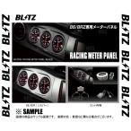 【新品】 BLITZ レーシングメーターパネル & レーシングメーターSD-REDセット φ60 ブラック 86 (ハチロク) ZN6 12/4〜 (19175