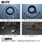 【新品】 BLITZ 排気温度センサーセット (19213