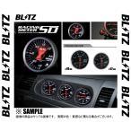 BLITZ ブリッツ レーシングメーターSD (ホワイト) φ52 プレスメーター 圧力計 油圧計/燃圧計 (19574