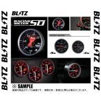 BLITZ ブリッツ レーシングメーターSD (レッド) φ60 ターボメーター ブースト計 (19581