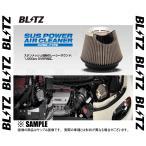 【新品】 BLITZ サスパワー エアクリーナー フィット ハイブリッドRS GP4 LEA-MF6 12/5〜 (26126