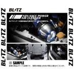 【新品】 BLITZ アドバンスパワー エアクリーナー コルト ラリーアート Z27A/Z27AG 4G15 MIVEC 04/10〜 (42176