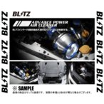 BLITZ ブリッツ アドバンスパワー エアクリーナー タンク M900A 1KR-VET 16/11〜 (42244