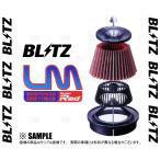 【新品】 BLITZ サスパワーコアタイプLM (レッド) フィット ハイブリッド GP5/GP6 LEB-H1 13/9〜 (59223