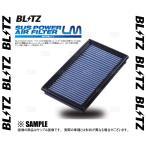 【新品】 BLITZ サスパワー エアフィルターLM SN-24B エルグランド E51/NE51/ME51/MNE51 02/5〜10/8 (59515