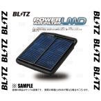 【新品】 BLITZ パワーエアフィルターLMD DN-29B フーガ Y51/KY51/KNY51 09/11〜 (59585