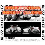 BLITZ ブリッツ NUR-SPEC VSR NOTE (ノート ニスモS) E12改 HR16DE 14/10〜 (63524V
