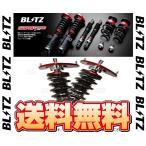 BLITZ ブリッツ ダンパー ZZ-R BB クラウン アスリート GRS180/GRS182/GRS184/GRS200/GRS202/GRS204 03/12〜12/12 (92205