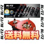 BLITZ ブリッツ ダンパー ZZ-R クラウン アスリート GRS180/GRS182/GRS184/GRS200/GRS202/GRS204 4GR-FSE/3GR-FSE/2GR-FSE 03/12〜(92431