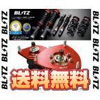 BLITZ ブリッツ ダンパーZZ-R 車高調 スイフトスポーツ ZC32S M16A 11/12〜 (92465