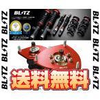 BLITZ ブリッツ ダンパーZZ-R 車高調 ビート PP1 E07A 91/5〜 (92792
