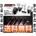 BLITZ ブリッツ ダンパーZZ-R Spec DSC WRX STI VAB/VAF EJ20/EJ25 14/8〜 (93334