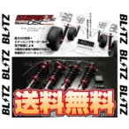 BLITZ ブリッツ ダンパーZZ-R Spec DSC IS350 GSE21 2GR-FSE 05/9〜13/5 (93785