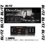 【新品】 BLITZ Thro Con (スロコン) フォレスター SG5 EJ20 (ターボ) 02/2〜07/12 (BTSC2