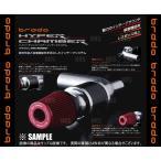 【新品】 brado ハイパーチャンバー クラウン アスリート GRS184 2GR-FSE H20/5〜 (HC-CR-01