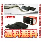 brembo ブレンボ ブラックパッド (フロント) マツダスピード アテンザ GG3P 05/6〜08/1 (P49-038