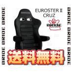 BRIDE ブリッド EUROSTERII EUROSTER2 CRUZ ユーロスターII ユーロスター2 クルーズ ブラックBE シートヒーター無 (E54AAN