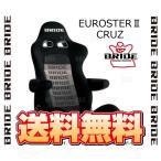 BRIDE ブリッド EUROSTERII CRUZ ユーロスター2 クルーズ グラデーションロゴBE シートヒーター無 (E54AGN