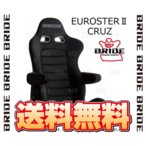 BRIDE ブリッド EUROSTERII EUROSTER2 CRUZ ユーロスターII ユーロスター2 クルーズ ブラックBE シートヒーター付 (E57AAN