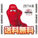 BRIDE ブリッド ZETAIII ZETA3 ジータIII ジータ3 レッドロゴ FRP製シルバーシェル (F31IMF