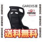 BRIDE ブリッド GARDISIII GARDIS3 ガーディスIII ガーディス3 ブラック カーボンアラミド製シェル (F38AMR