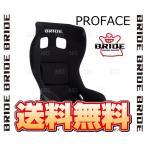 BRIDE ブリッド PROFACE プロフェイス ブラック カーボンアラミド製シェル (F39AMR