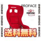 BRIDE ブリッド PROFACE プロフェイス レッド カーボンアラミド製シェル (F39BMR