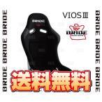 BRIDE ブリッド VIOSIII VIOS3 ビオスIII ビオス3 ブラック FRP製シルバーシェル (F42AMF