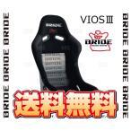 BRIDE ブリッド VIOSIII ビオス3 グラデーションロゴ FRP製シルバーシェル (F42GMF