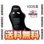 BRIDE ブリッド VIOSIII VIOS3 ビオスIII ビオス3 ブラックロゴ FRP製シルバーシェル (F42HMF