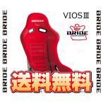 BRIDE ブリッド VIOSIII VIOS3 ビオスIII ビオス3 レッドロゴ FRP製シルバーシェル (F42IMF