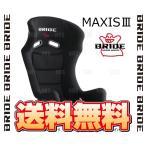 BRIDE ブリッド MAXISIII MAXIS3 マキシスIII マキシス3 限定ブラック カーボンアラミド製シェル (F77AMR