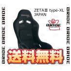 BRIDE ブリッド ZETAIII ZETA3 type-XL JAPAN ジータIII ジータ3 タイプXL ジャパン スエード調ブラック スーパーアラミド製シェル (F91NNZ