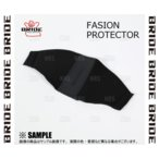 BRIDE ブリッド ファッションプロテクター (1個) ブラック (K08APO