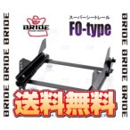 BRIDE ブリッド スーパーシートレール (FOタイプ) 右側 スイフトスポーツ ZC31S 04/11〜 (S073-FO