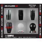 NISMO ニスモ シフトノブ (ジュラコン製ブラック) φ10&φ12 (10mm&12mm) 日産 5MT/6MT車用 (C2865-1EA05