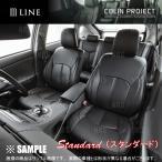 【新品】 COLIN STANCE シートカバー スタンダード (ブラック) プリウスα ZVW41W H23/5〜 (S2403-B