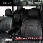 COLIN コーリン M LINE エムライン シートカバー スタンダード (ブラック) エスティマ GSR50W/GSR55W/ACR50W/ACR55W H18/1〜H20/12 (S2606-B