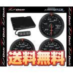Defi デフィ アドバンスCR 52φ 4点セット 油温計/油圧計/水温計/コントロールユニット 黒/ブラック (DF08102-DF08302-DF08402-DF07703