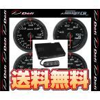 Defi デフィ アドバンスCR 60φ 5点セット ターボ計120kPa/油圧計/油温計/水温計/ユニット 黒 (DF08702-DF08902-DF09102-DF09202-DF07703