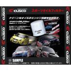 【新品】 CUSCO スポーツオイルフィルター SWIFT SPORTS (スイフトスポーツ) HT81S/ZC31S (00B-001-B