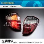 【新品】 クリアワールド デュアルLEDテールランプ (レッド/ライトスモークレンズ) レガシィ ツーリングワゴン BP5/BP9/BPE 03/5〜09/5 (RTF-01