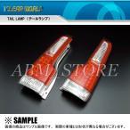 【新品】 クリアワールド LEDコンビテールランプ (レッド/クリア) LIFE (ライフ) JB1/JB2 98/10〜01/5 (RTH-24